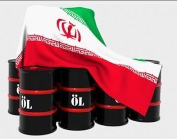 伊朗国油打折销售<em>原油</em>和凝析油