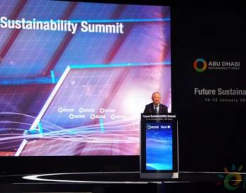 <em>李振国</em>出席未来能源峰会,Solar for Solar化解中东淡水与农业瓶颈