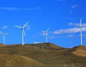 内蒙古二连浩特市风电场49.5MW风力发电项目水土保持设施获批