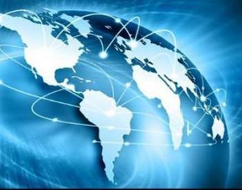 加快泛在电力物联网建设 构建能源互联网产业链