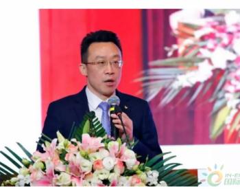 2019年度<em>通威新能源</em>高管述职会议成功举行