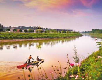 重庆19条跨区县河流实施流域横向<em>生态保护补偿机制</em>