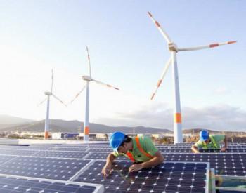 独家翻译|3亿美元!印度Renew Power发行美元债券