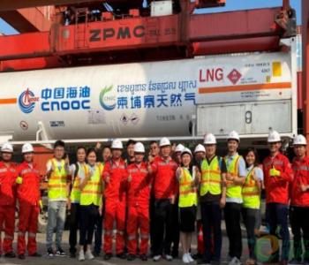 中柬能源合作实现新突破 中国首次实现对柬出口天然<em>气</em>