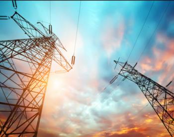 国<em>网</em>、华能、国家能源集团、中广核等6大能源央企公布2020年重点工作部署!