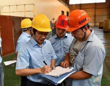 喜报 | <em>湘电集团</em>公司被评为省国资委安全生产工作优秀单位