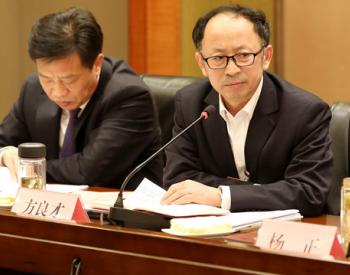 安徽省人大代表方良才:煤炭行业转型走向智能化时代