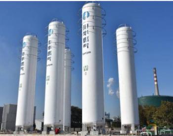 保冬季<em>供气</em> 山东潍坊一季度<em>供气</em>合同气量达6.4亿立方米