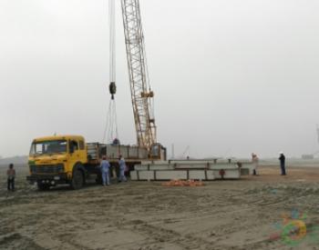 孟加拉<em>巴瑞萨</em>燃煤电站项目首批设备进场