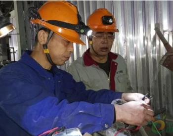 东北双鸭山发电公司坚持排查设备隐患保证机组稳定运行