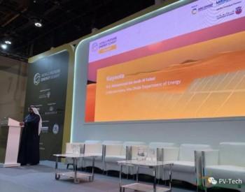 清洁能源目标日期将近,<em>阿联酋太阳能</em>光伏项目开发有望提速