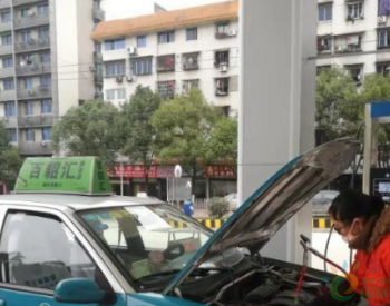重庆万州城区最大的<em>CNG加气站</em>正式投入使