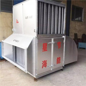 锅炉烟气余热回收装置 锅炉余热回收 省煤器 锅炉节能器