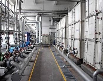<em>重庆燃气</em>携手4家公司组建渝西天然气管道公司