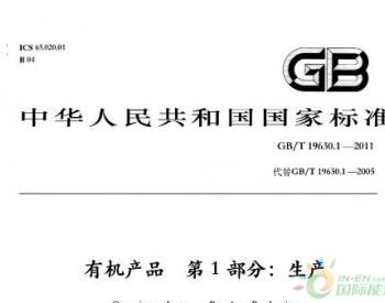 """生物天然气产业市场机遇:黑龙江农业""""三减""""面积将增至4500万亩"""