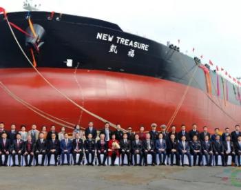 瓦锡兰废气净化系统获得中国船级社CCS型式认可证书
