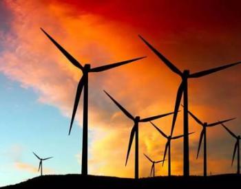 德国海上风电装机总量达7.34GW 提前一年完成2020年目标