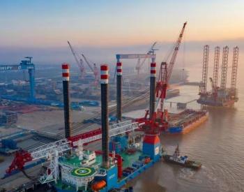 我国首艘1300吨自升自航式海上风电安装平台下水