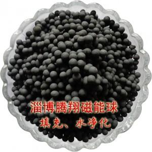 磁能球腾翔磁性能量球制造磁化水 磁化水和纯净水的区别