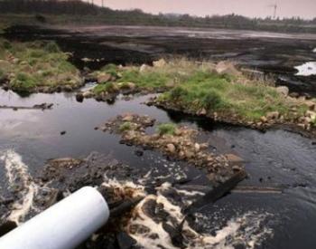 全国黑臭水体消除比例已达86.7% 共投资超1.1万亿元背后意味着什么?