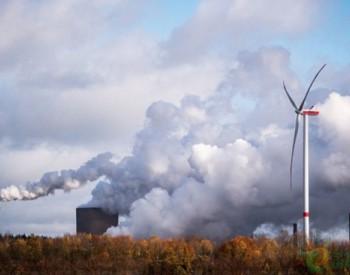 独家翻译 | 德国政府大力扶持可再生能源发展