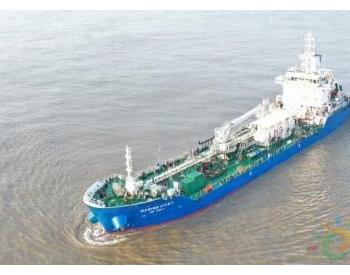 吉宝南通船厂交付新加坡首艘<em>LNG</em>动力供油船