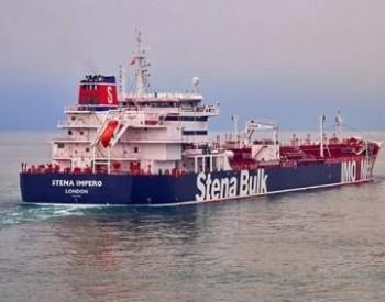 2020年挪国油将使用油井干预设施