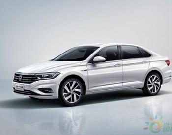 <em>一汽大众</em>今年将推出近30款新车 多款全新车型投放中国市场