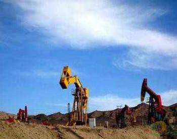 <em>输油</em>管线关闭、油田减产 利比亚产油恐全面停摆