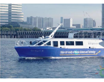 <em>东芝</em>交付移动式船用氢燃料电池系统