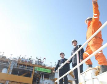 南疆海事护送千亿级大气田首个平台组件安全出海