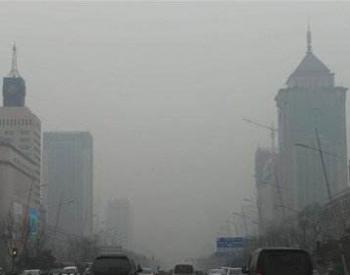 山西太原市延长重<em>污染</em>天气橙色<em>预警</em>至1月31日24时