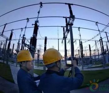 今日能源看点:国家发改委通报电力数据!我国第二个年产量超两亿吨煤炭<em>企业</em>诞生!