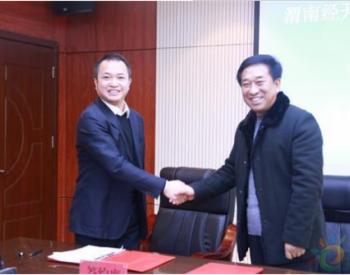 陕西渭南经开区总投资3.5亿元燃气综合利用项目签约落地