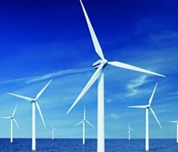 波兰发展部部长称希望放宽陆上风电场的限制措施