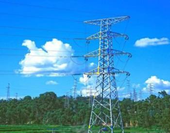 山东电网并网清洁能源装机超过四分之一