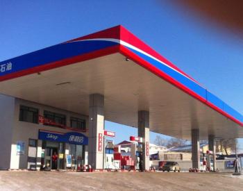 中化石油首批10000升柴油无偿驰援武汉火神山医院建设