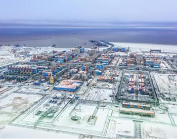 道达尔中国主席赵伟良:中法合作的北