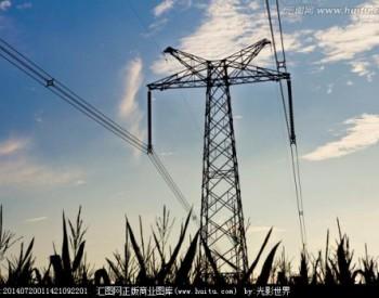 山西电网全力做好疫情防控保电工作