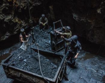 港股<em>煤炭板块</em>1月29日收盘下跌2.64%