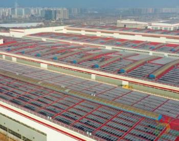 甘肃省首个新能源动力电池梯次利用示范项目并网发电