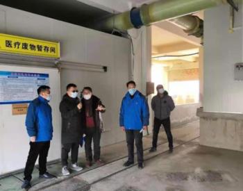 走进湖北荆门唯一医疗<em>危废处置企业</em>:137℃高温蒸煮,日处理4吨医疗废弃物