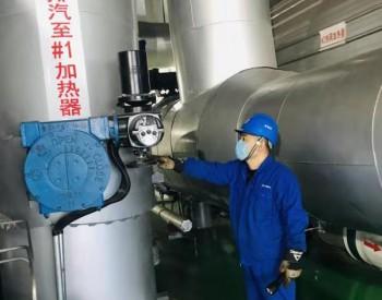 <em>华能鹤岗电厂</em>全力防控疫情 保障供电供暖