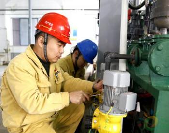 国华电力浙江宁海电厂完成<em>脱硫废水</em>系统文明生产标准化整改