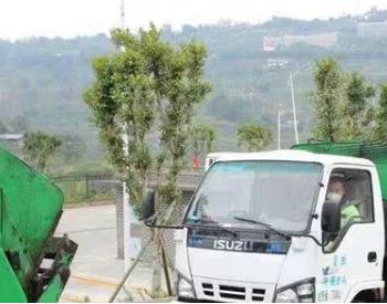 重庆环卫集团:废弃口罩单独收运 日均处理<em>固废垃圾</em>12000吨