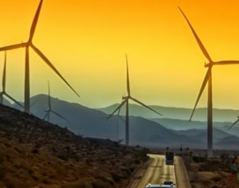 总投资约5.45亿美元 SPP公司计划升级<em>输电设施</em>并部署储能系统