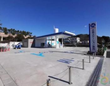 <em>林德</em>东京加氢站开放运营 每天可为30辆巴士加氢