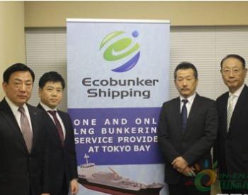 Ecobunker获投资将订造第二艘<em>LNG供气</em>船