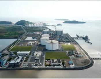 洋山LNG接收站启动封闭运行 保障上海天然<em>气</em>供应