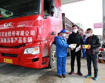 """中国石化在湖北启动防疫车辆 """"三免三优""""服务"""